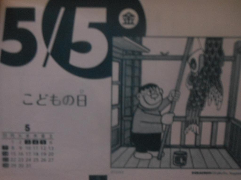 f:id:genshiohajiki:20170502065444j:plain