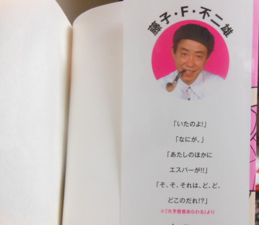 f:id:genshiohajiki:20170503005711p:plain