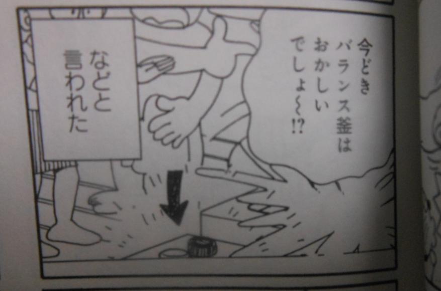 f:id:genshiohajiki:20170503045535p:plain