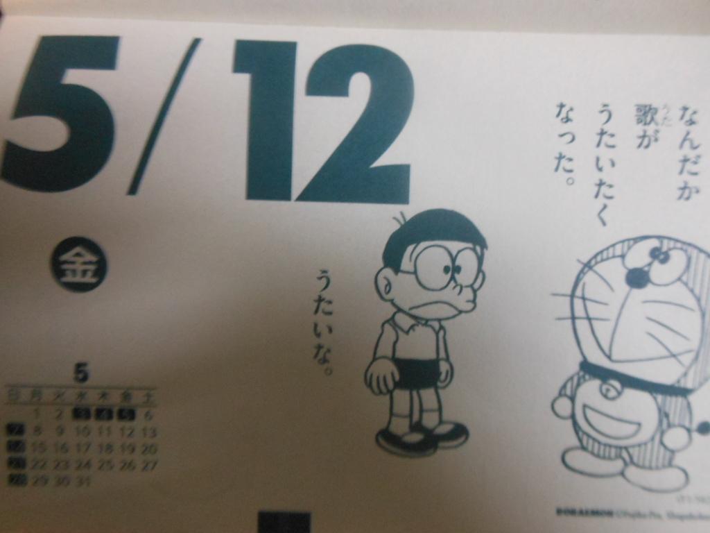 f:id:genshiohajiki:20170509025751j:plain