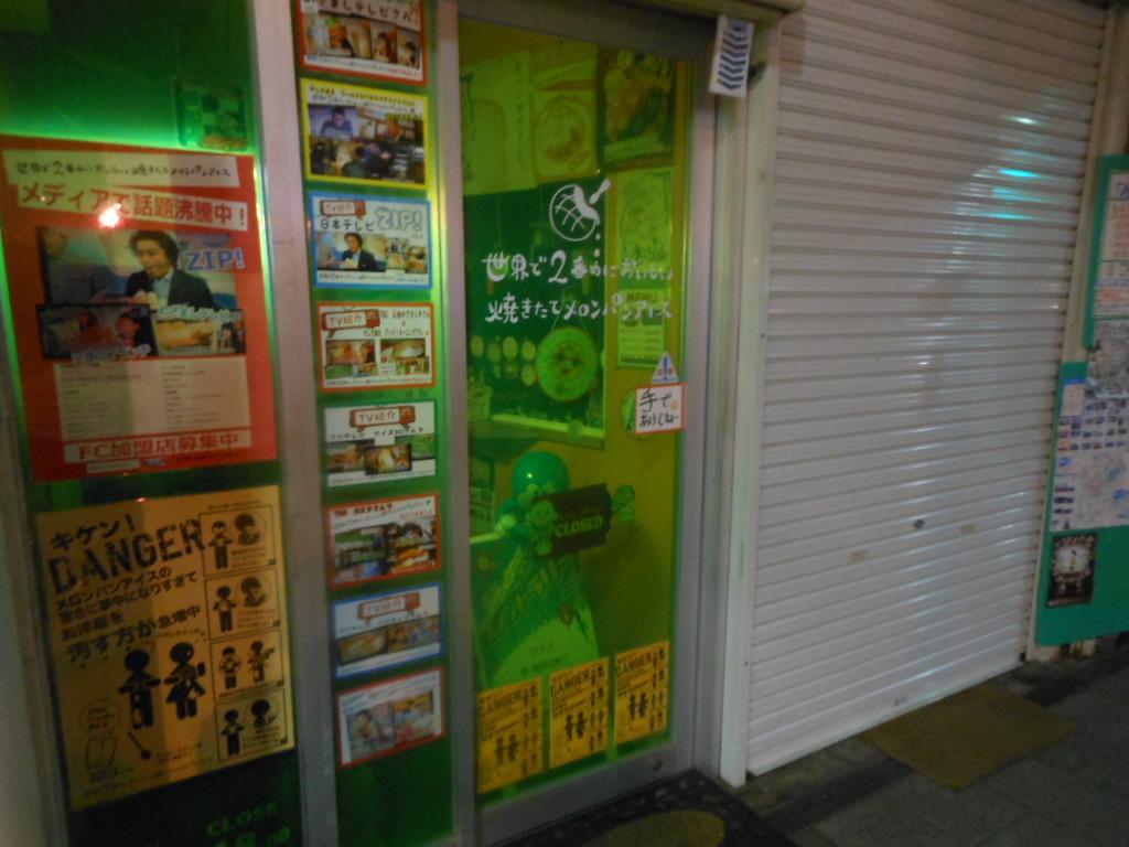 f:id:genshiohajiki:20170509031101j:plain