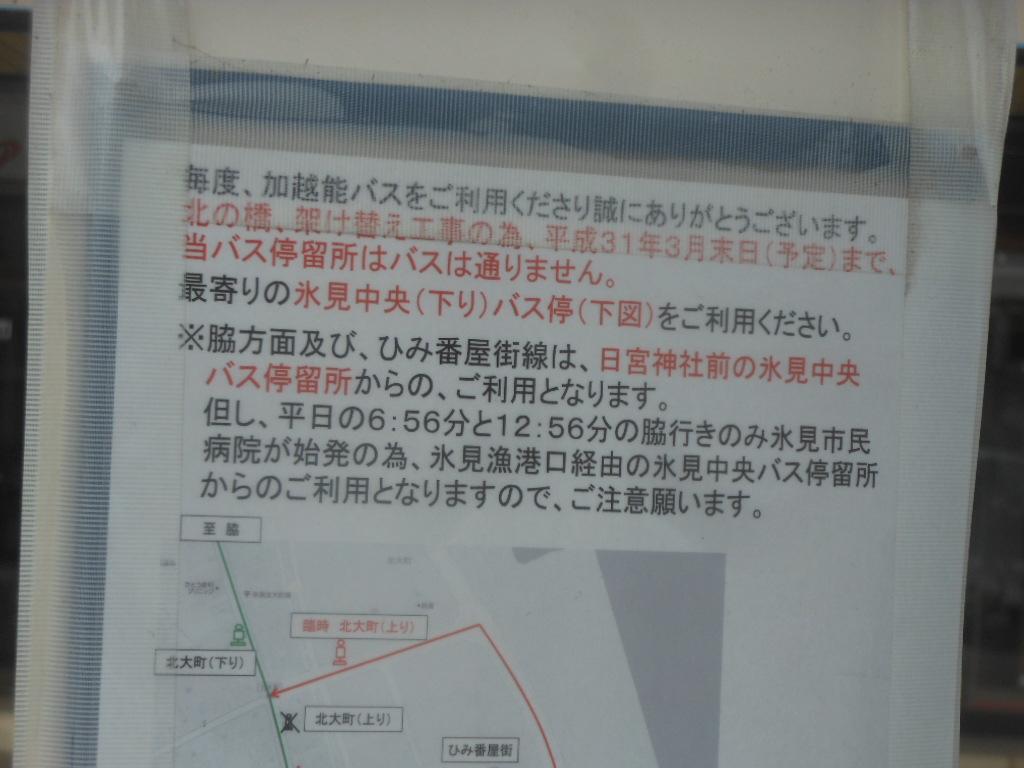 f:id:genshiohajiki:20170510232245j:plain