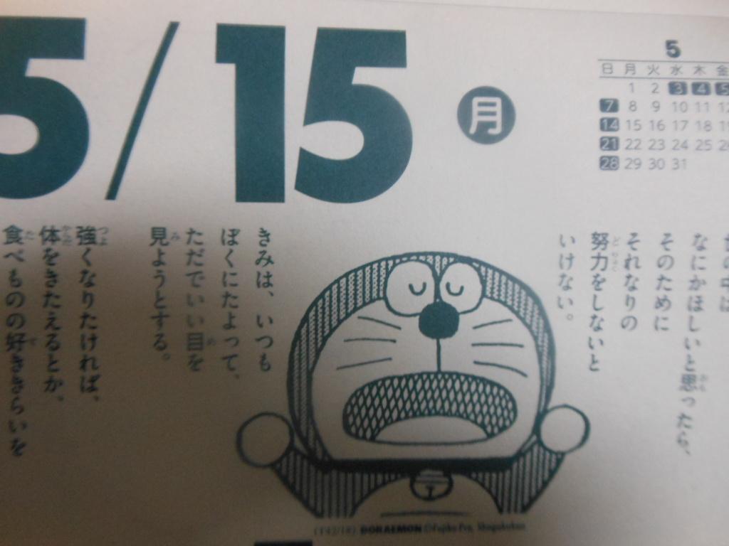 f:id:genshiohajiki:20170514204825j:plain