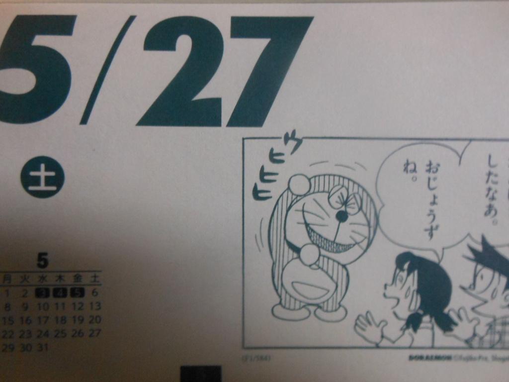 f:id:genshiohajiki:20170521205337j:plain