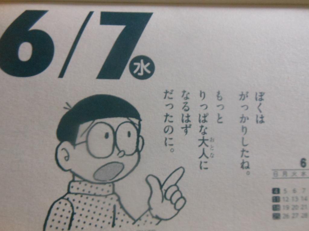 f:id:genshiohajiki:20170603200719j:plain