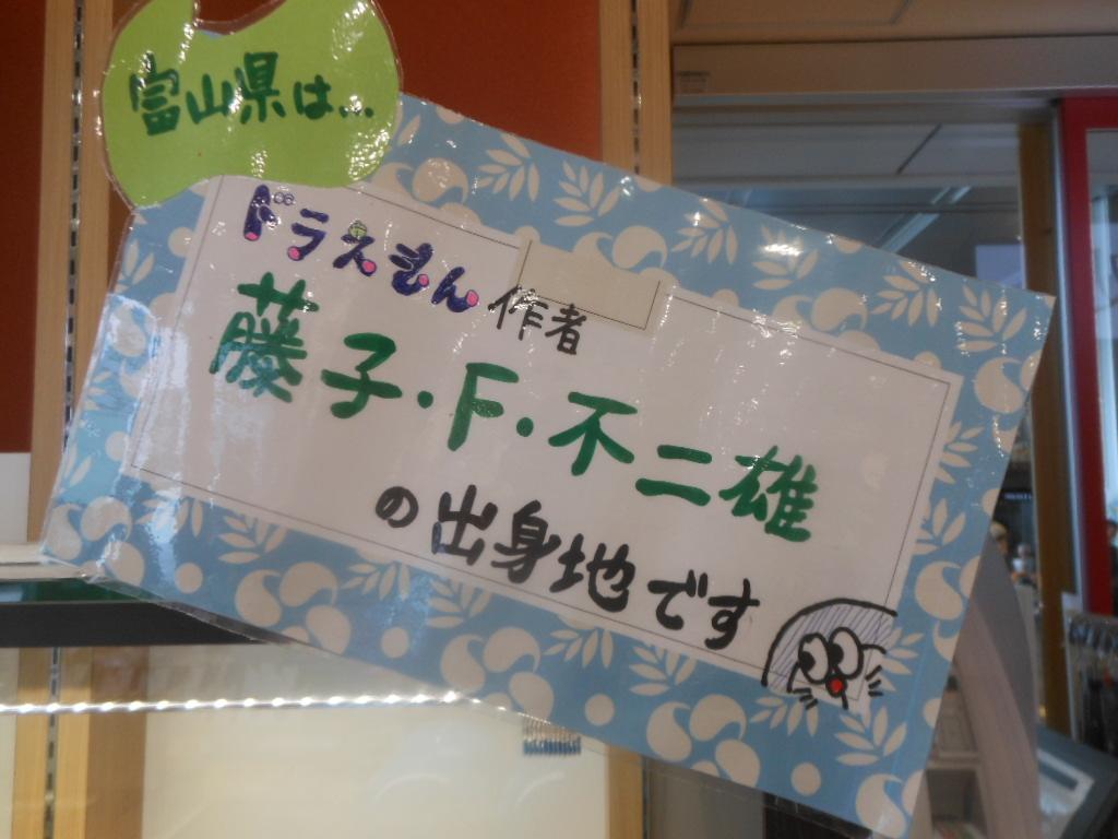 f:id:genshiohajiki:20170603205456j:plain