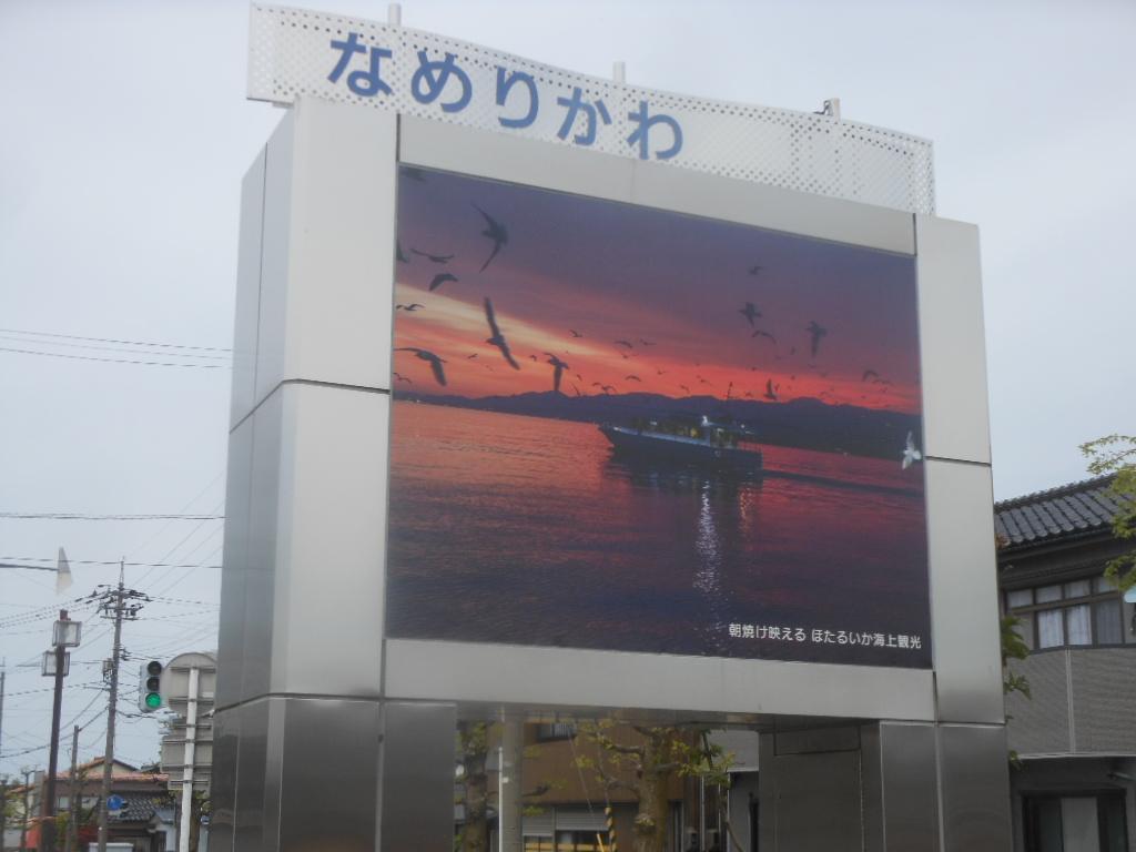 f:id:genshiohajiki:20170603205547j:plain