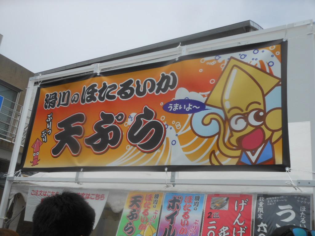 f:id:genshiohajiki:20170603211511j:plain