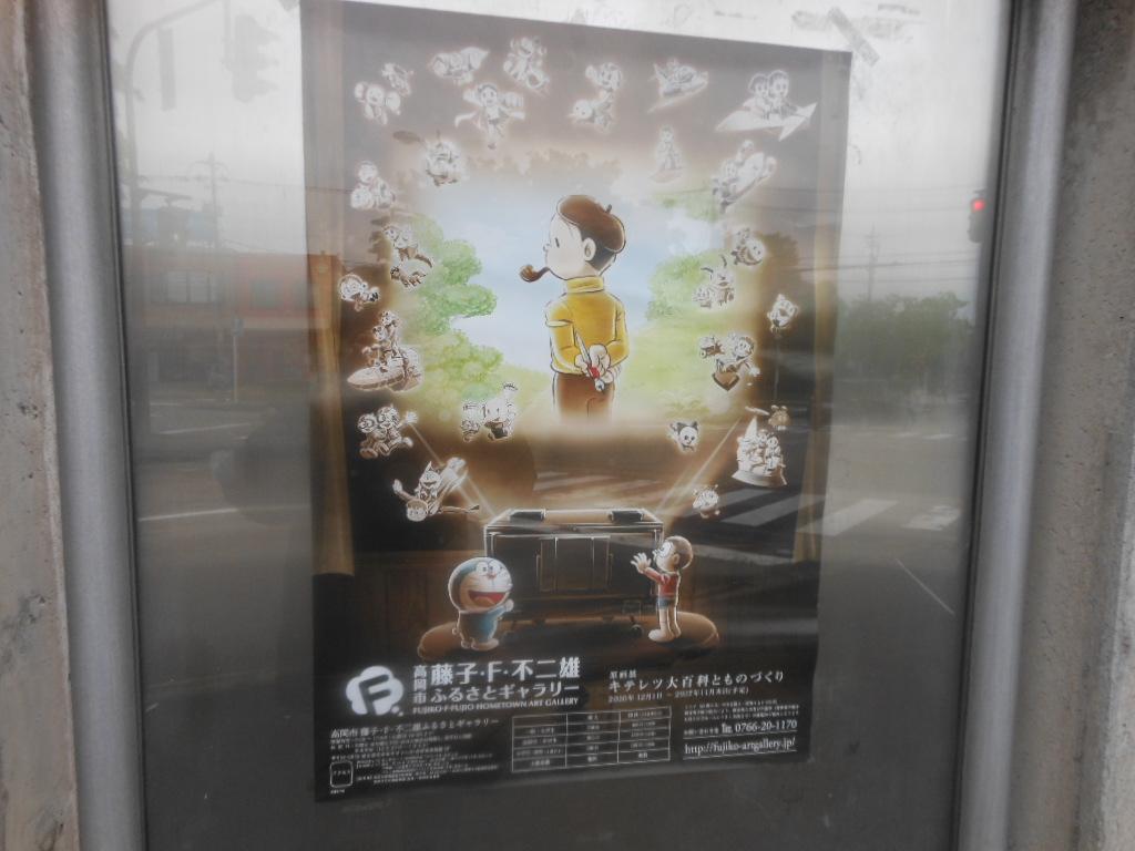 f:id:genshiohajiki:20170611204834j:plain
