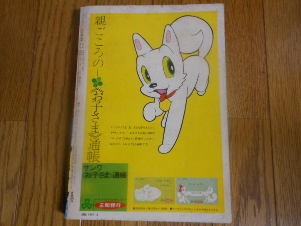 f:id:genshiohajiki:20170612002101j:plain