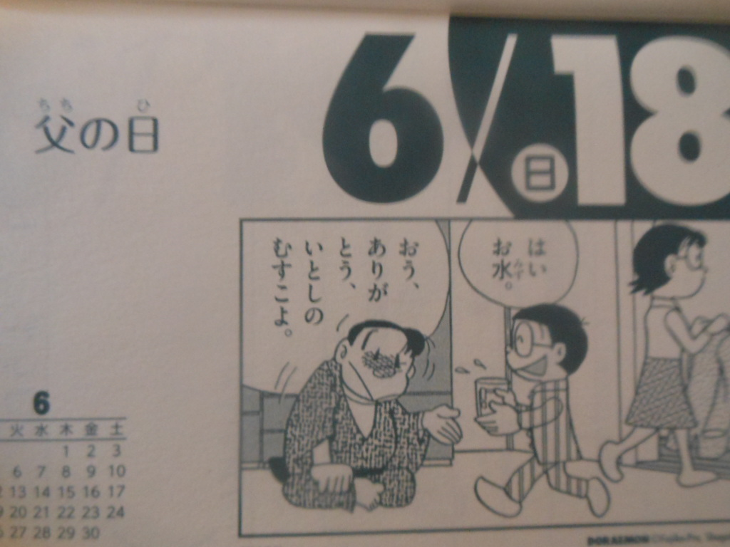 f:id:genshiohajiki:20170612004047j:plain