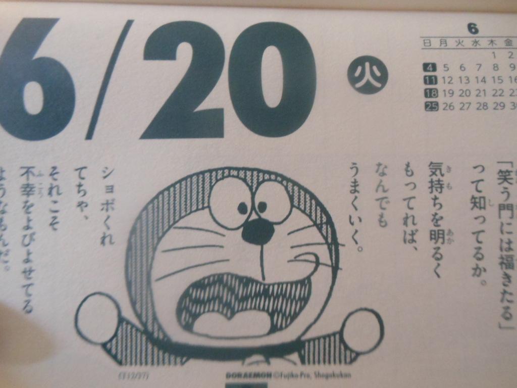 f:id:genshiohajiki:20170612004309j:plain