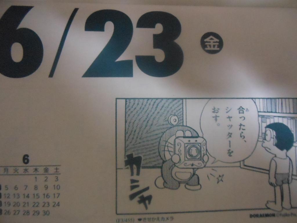 f:id:genshiohajiki:20170619234831j:plain