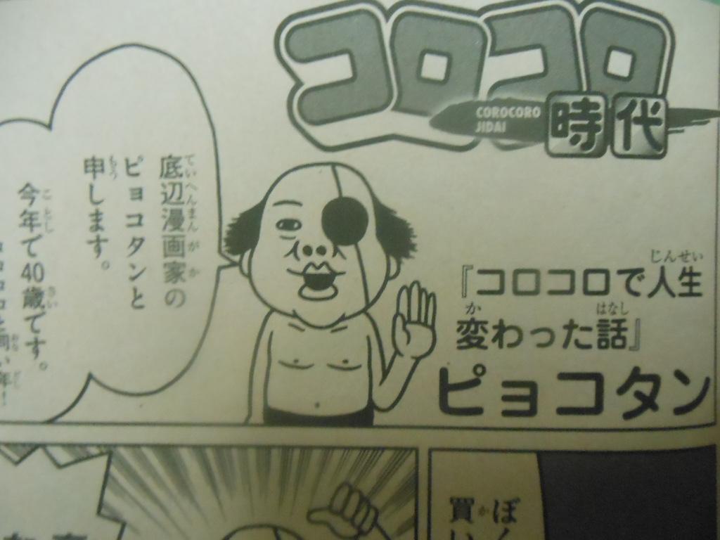 f:id:genshiohajiki:20170621011149j:plain