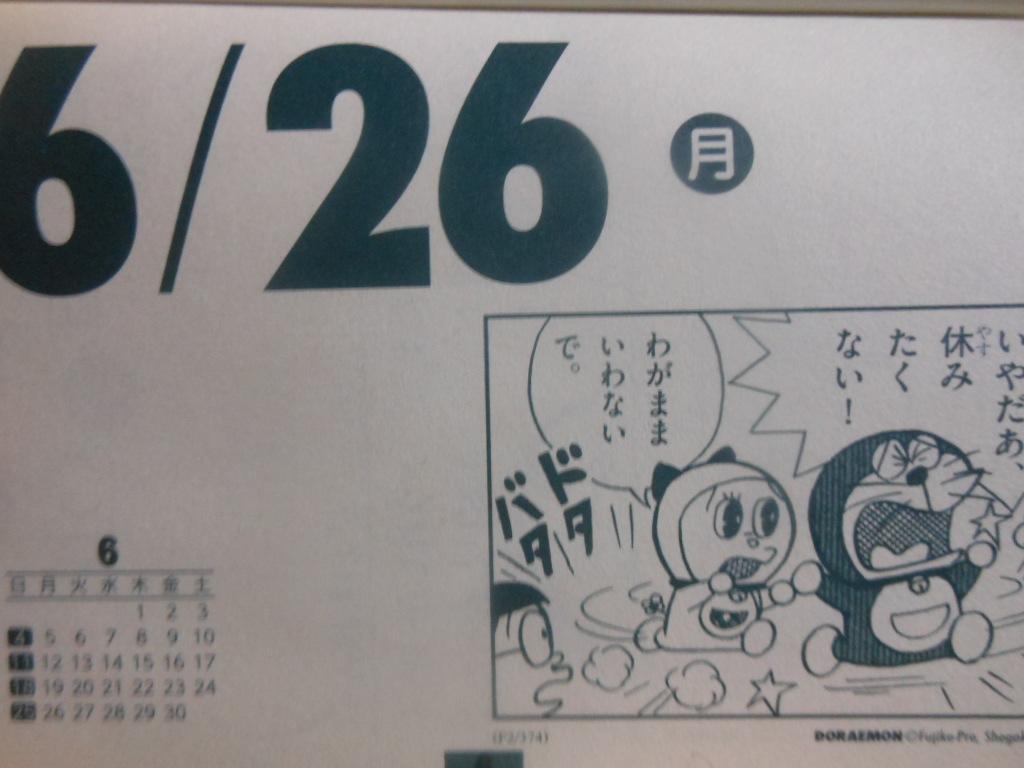 f:id:genshiohajiki:20170623225010j:plain