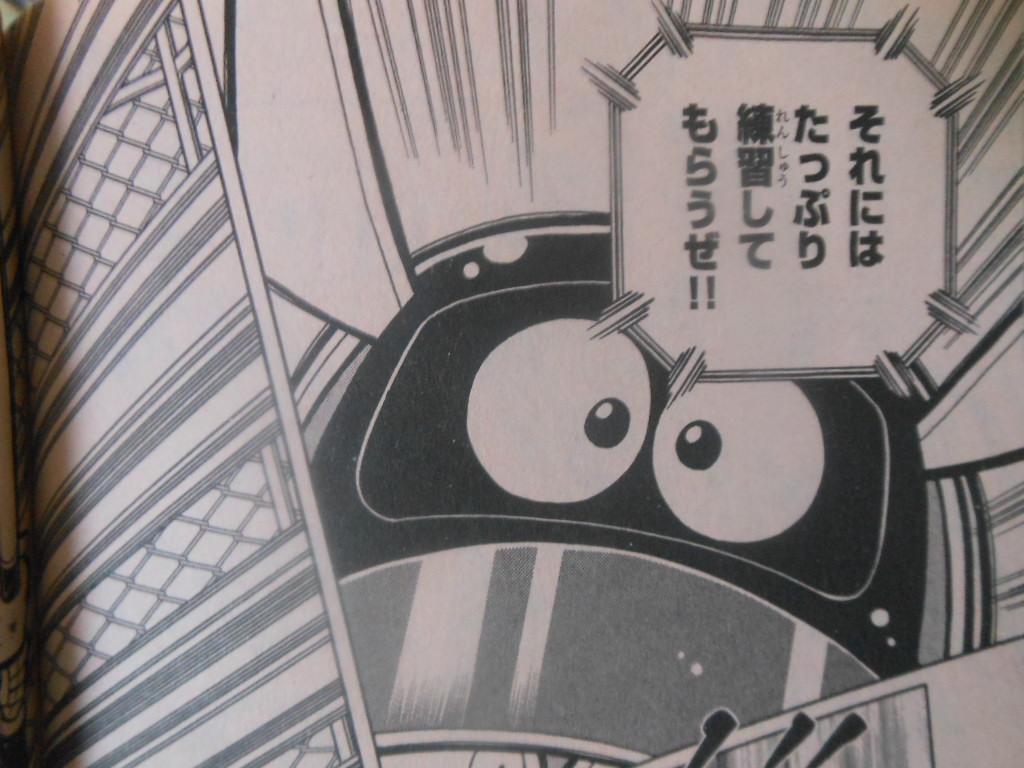 f:id:genshiohajiki:20170625121118j:plain