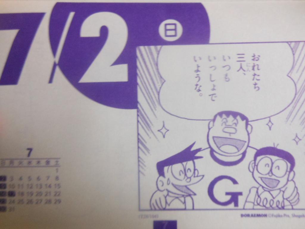 f:id:genshiohajiki:20170628024245p:plain