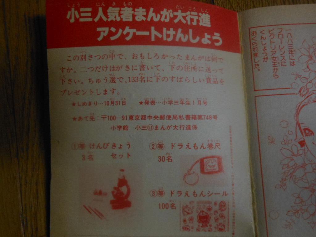 f:id:genshiohajiki:20170703030823j:plain