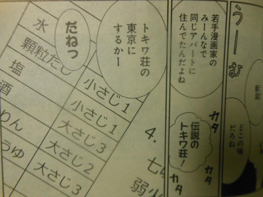 f:id:genshiohajiki:20170708011547j:plain