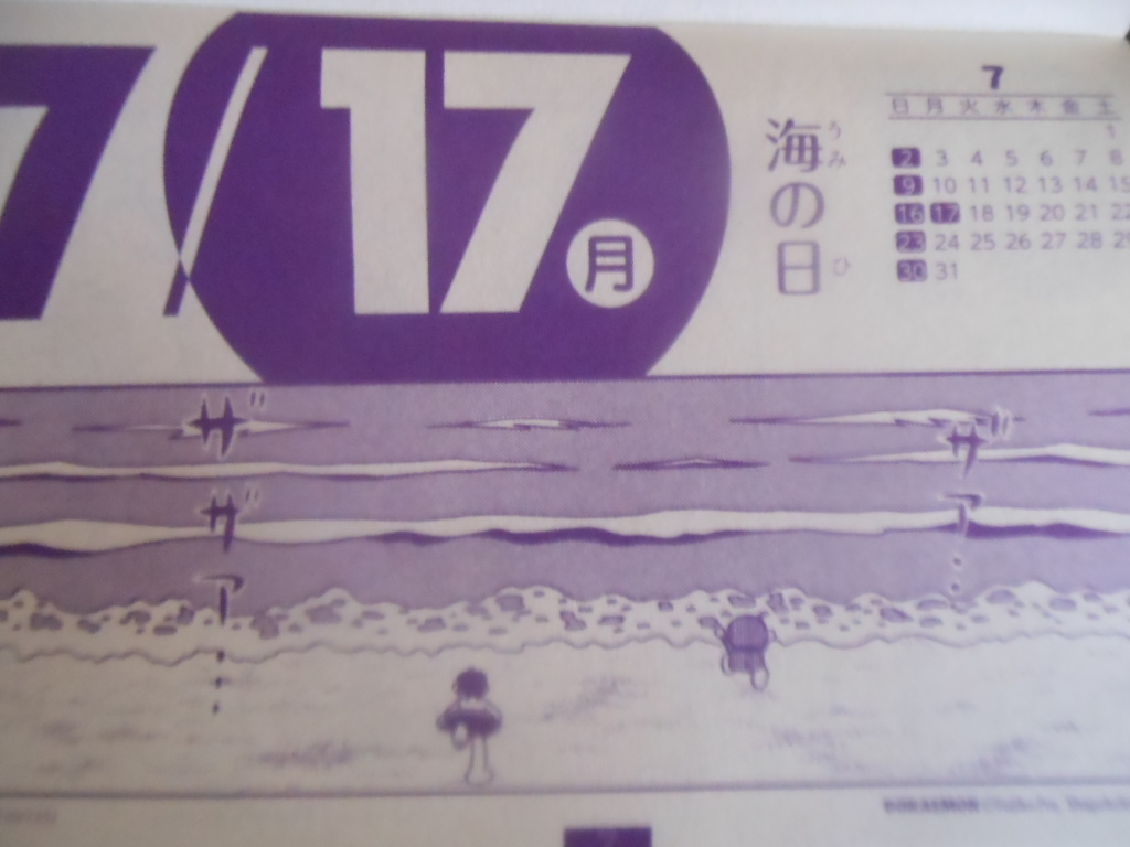 f:id:genshiohajiki:20170711015516j:plain