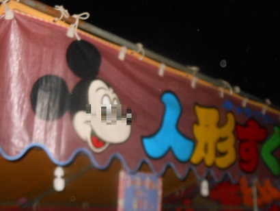 f:id:genshiohajiki:20170712051830j:plain