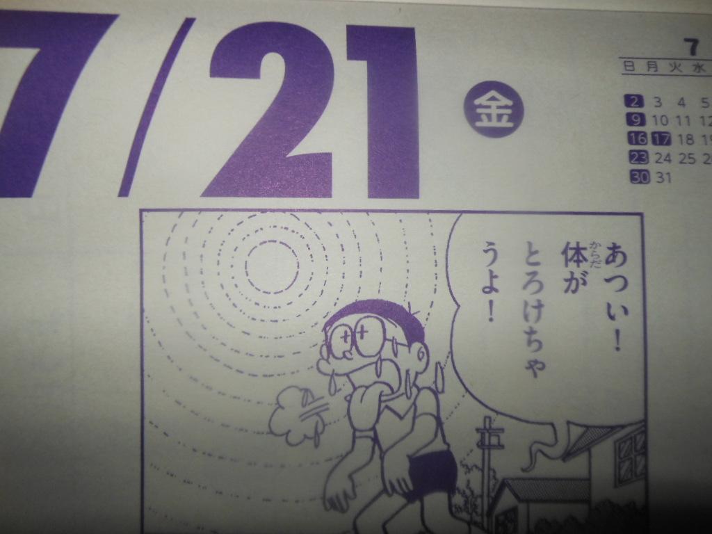 f:id:genshiohajiki:20170720031614j:plain