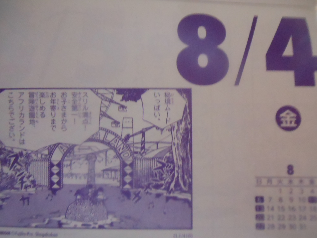 f:id:genshiohajiki:20170731032101j:plain
