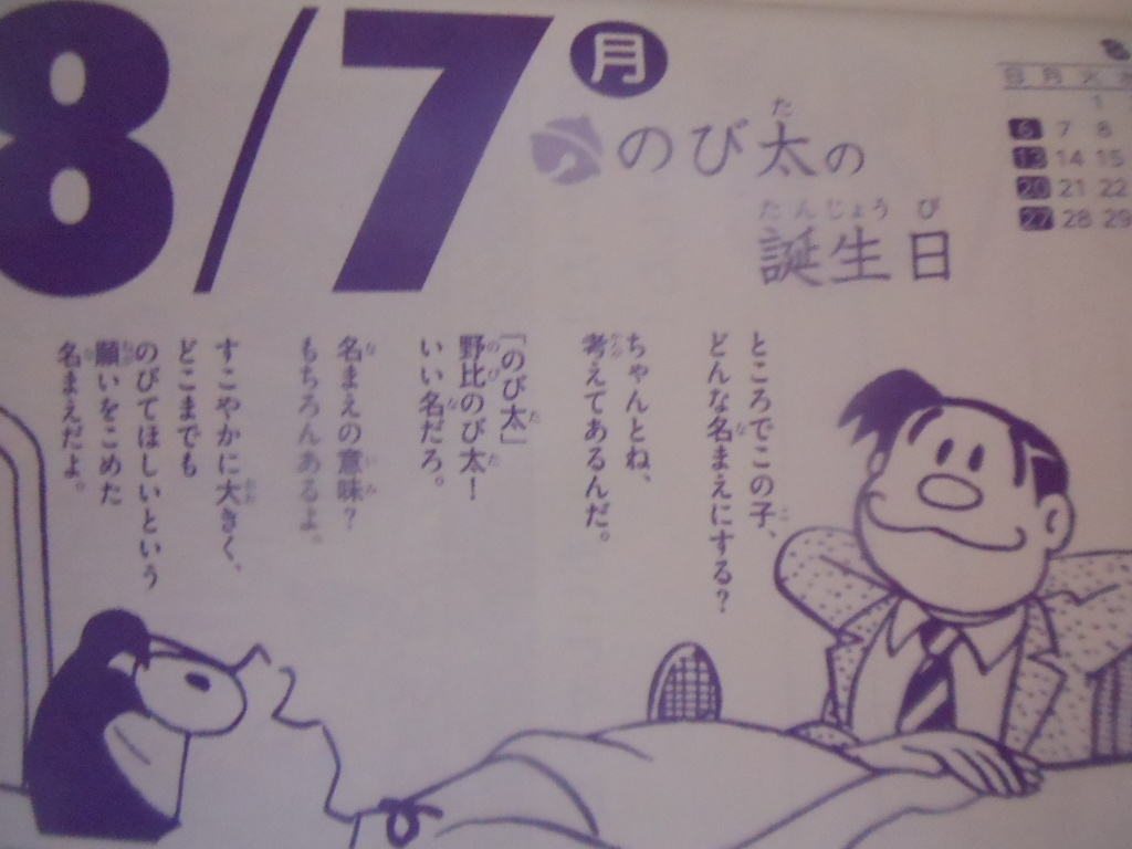 f:id:genshiohajiki:20170802030651j:plain