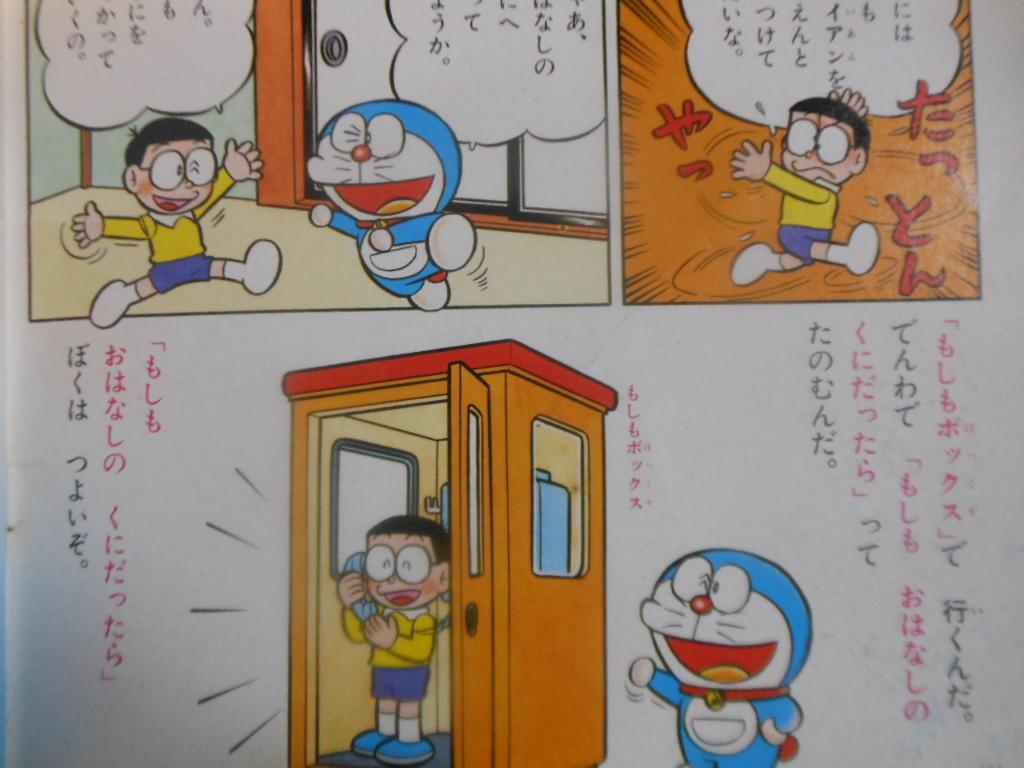 f:id:genshiohajiki:20170808231350j:plain