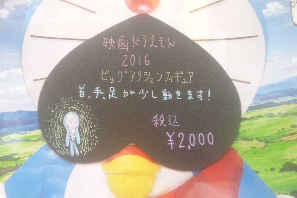 f:id:genshiohajiki:20170809062815j:plain