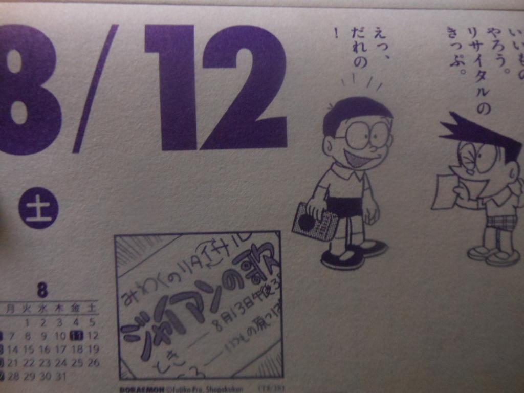 f:id:genshiohajiki:20170811230854j:plain