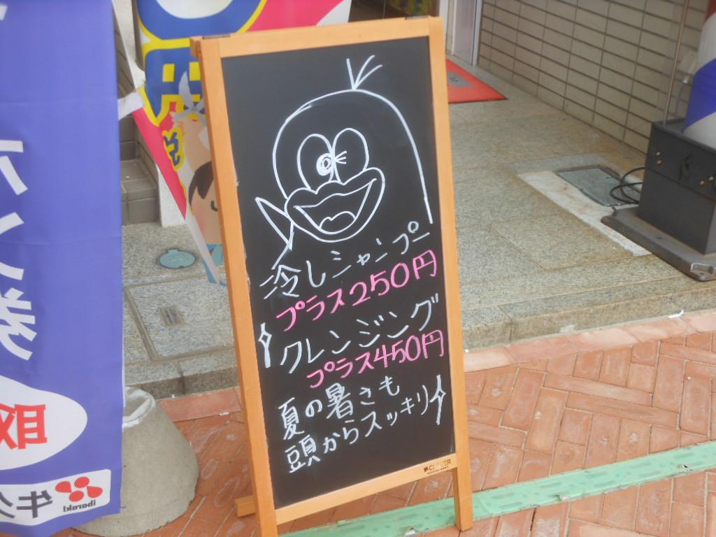 f:id:genshiohajiki:20170811232805j:plain