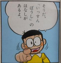 f:id:genshiohajiki:20170821232233p:plain