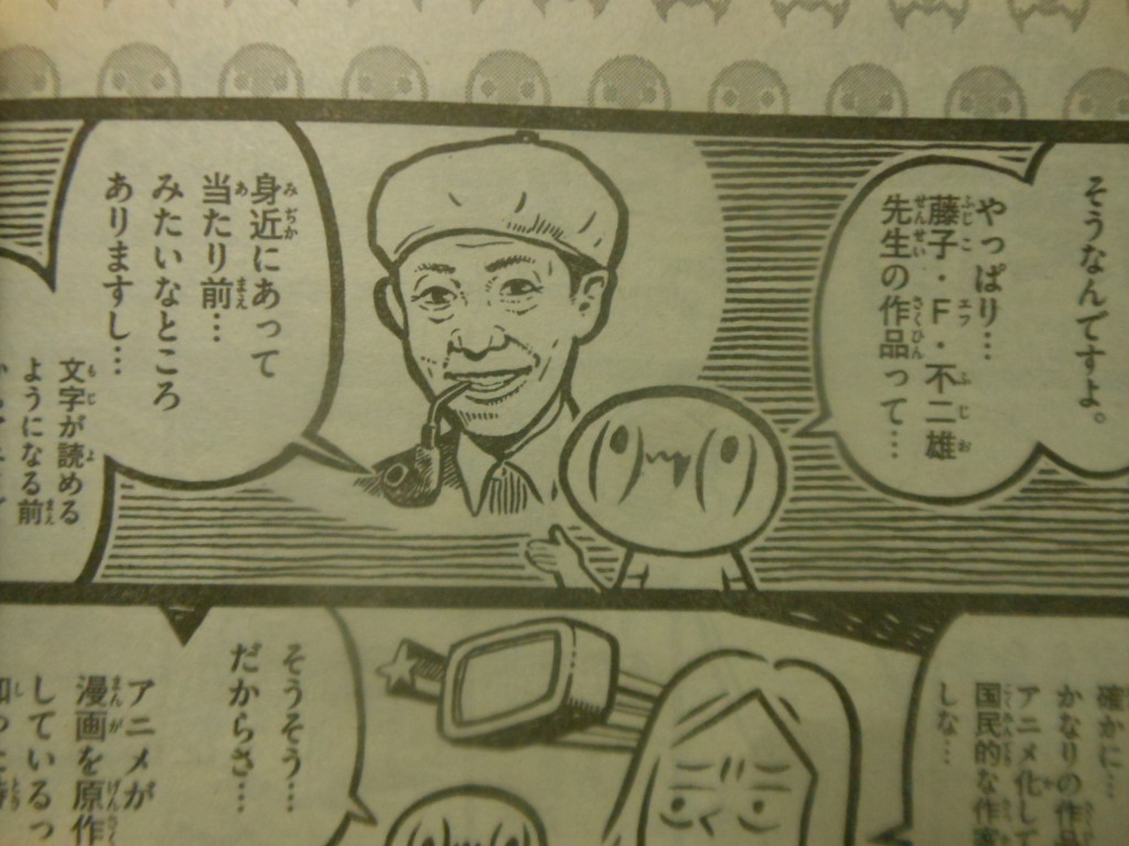 f:id:genshiohajiki:20170821233812j:plain