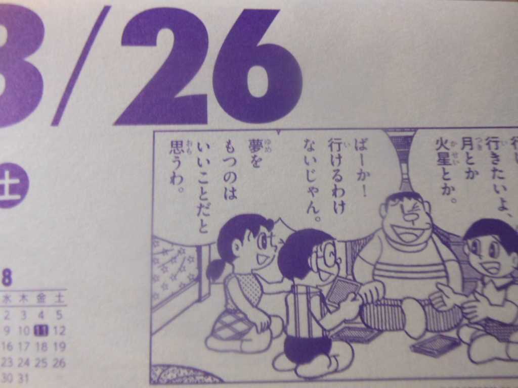 f:id:genshiohajiki:20170822021904j:plain