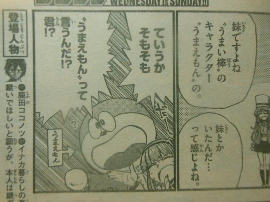 f:id:genshiohajiki:20170822023547j:plain