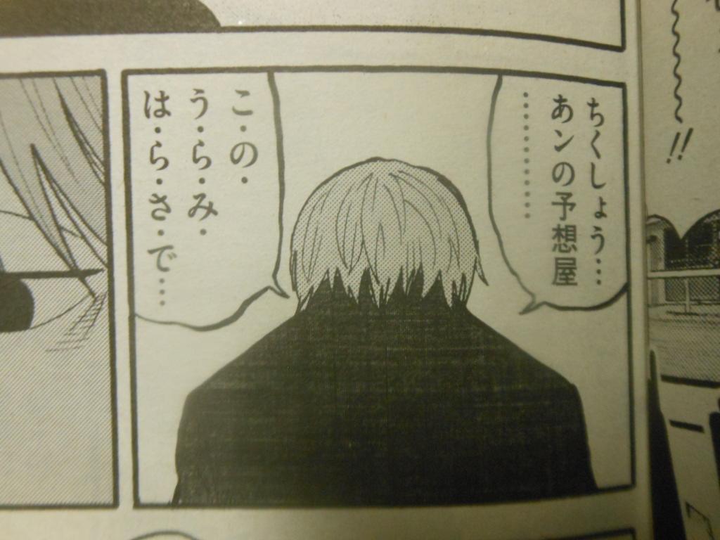 f:id:genshiohajiki:20170901221804j:plain
