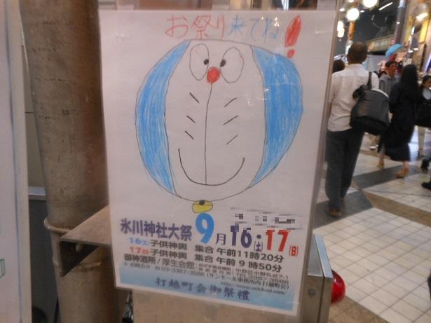 f:id:genshiohajiki:20170904064112j:plain