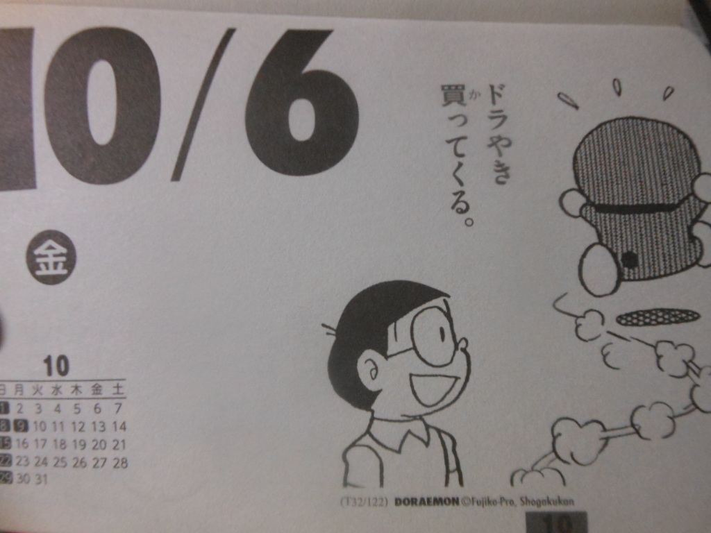 f:id:genshiohajiki:20170926232535j:plain