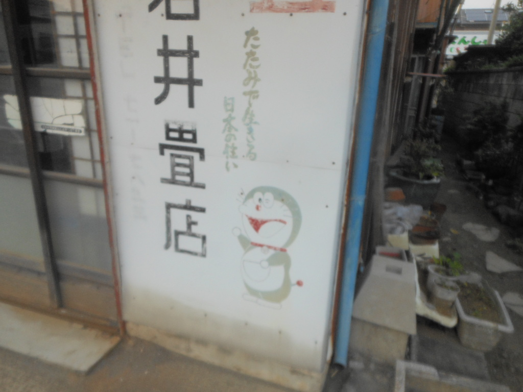 f:id:genshiohajiki:20170930004442j:plain