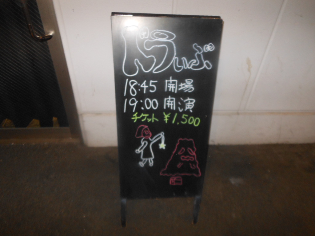 f:id:genshiohajiki:20171001234945j:plain