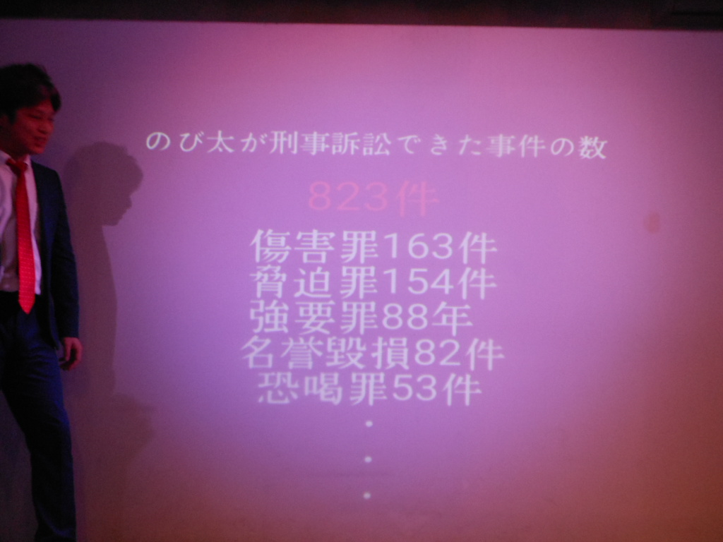 f:id:genshiohajiki:20171002000333j:plain