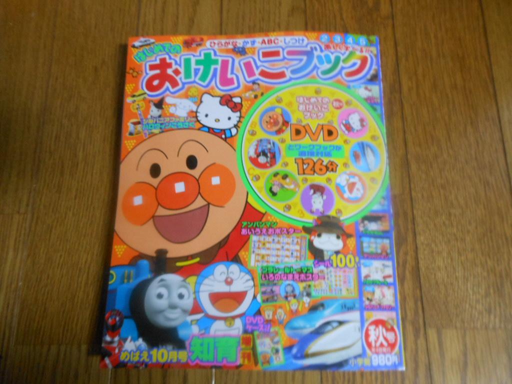 f:id:genshiohajiki:20171005225845j:plain