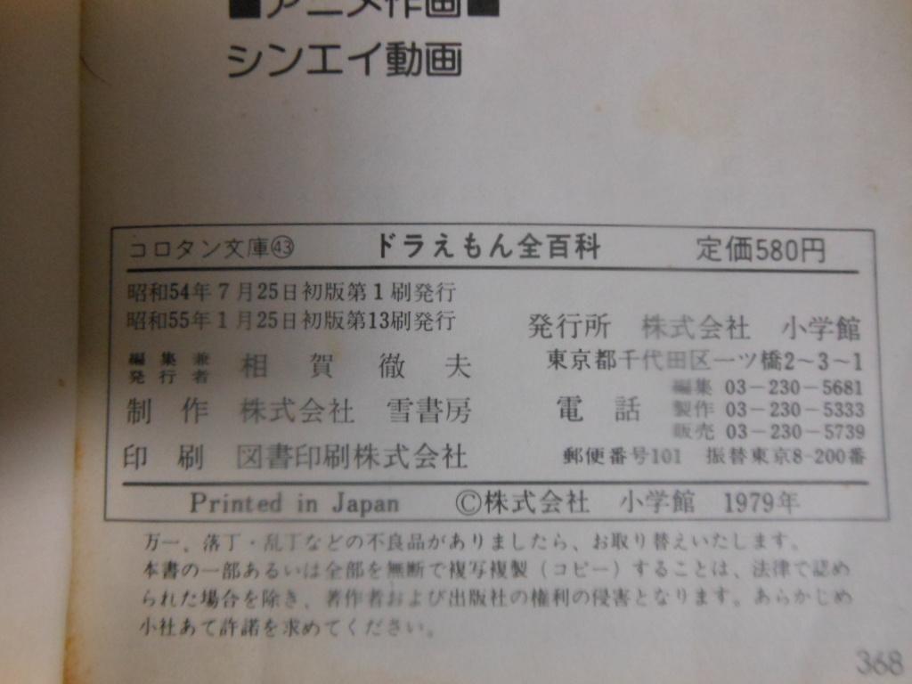 f:id:genshiohajiki:20171007004713j:plain