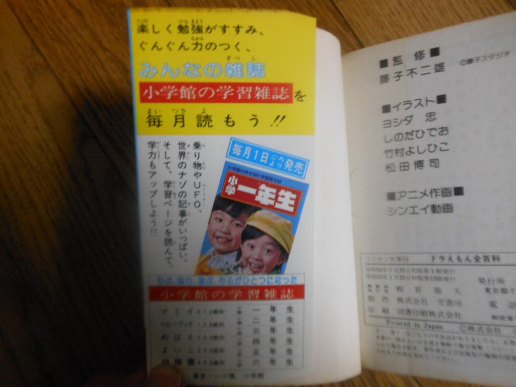 f:id:genshiohajiki:20171007012822j:plain