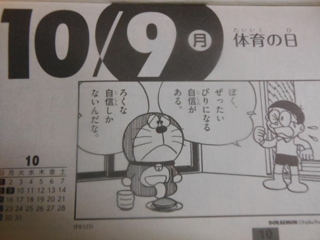 f:id:genshiohajiki:20171007014348j:plain