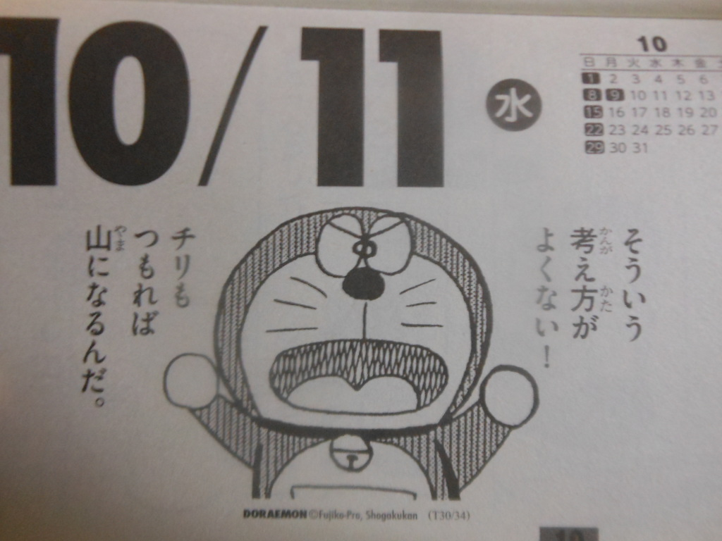 f:id:genshiohajiki:20171007014758j:plain