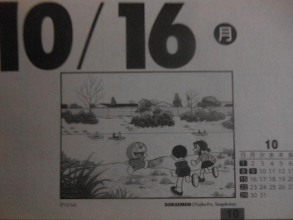 f:id:genshiohajiki:20171010011140j:plain