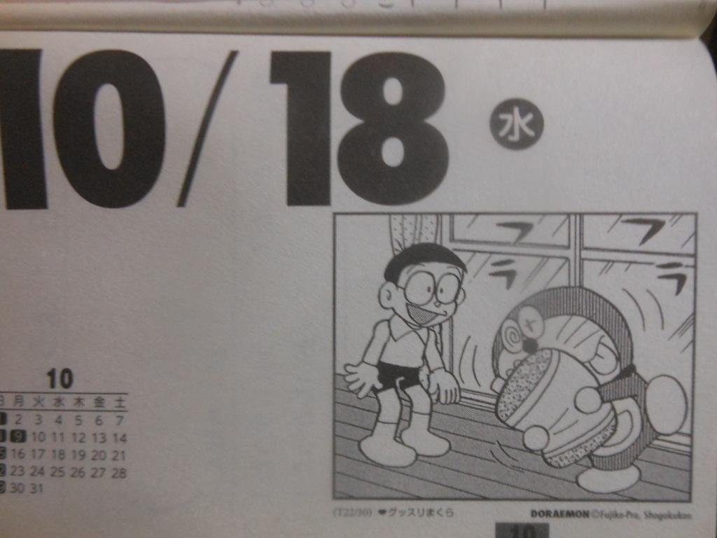f:id:genshiohajiki:20171014023735j:plain