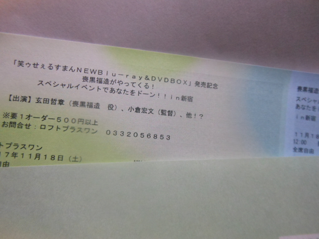 f:id:genshiohajiki:20171014222501j:plain
